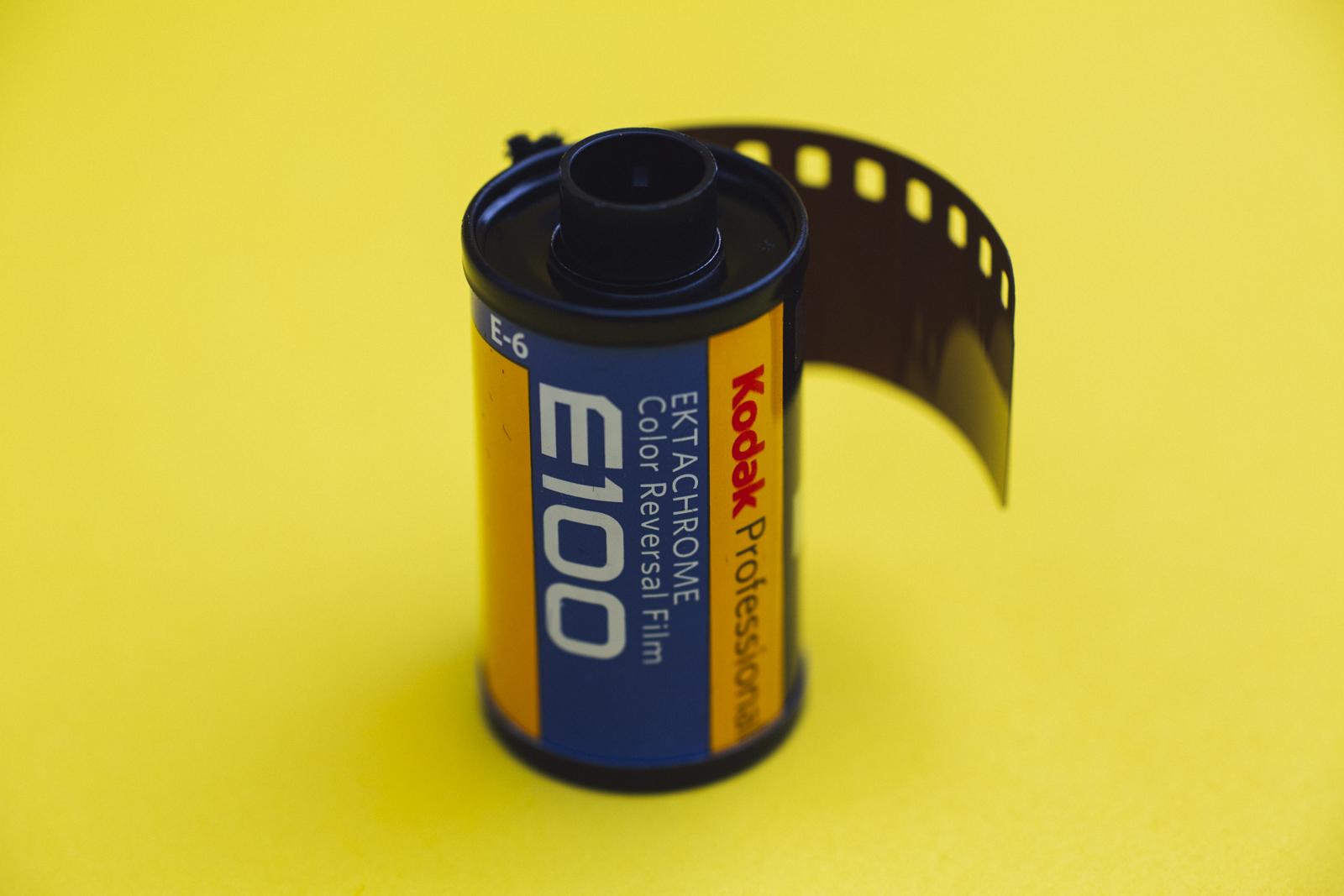 analog film reel